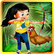 Archery shoot chicken by Games apps Morocco