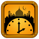 Prayer Times: Azan Alarm,Qibla by Fauztech