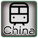 HK & China MTR Map by Sky Explorer