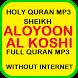 Aloyoon Al Koshi Offline Quran by Abyadapps