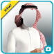 Arab Man Photo Maker