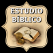 Estudio Bíblico by KamalApps Predicar, Teología Bíblica y Diccionario