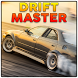 Drift Master 2017: Racing Game Free by funwithandroidapps