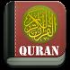 Quran karim القرآن الكريم by chafik haffoud