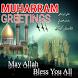 Muharram Greetings 2017 by Revolution Apps Developer