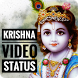 Krishna Video Songs Status 2018 by video4you