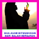 DOA AGAR DITEGUHKAN HATI by Playbe Studio Apps