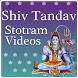 Shiv Tandav Stotram Videos