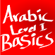 Learn Arabic Language Basics 1 by Nutcrackify Learning Solutions