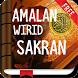 Amalan Wirid Sakran Lengkap by Hadits Shahih Apps