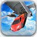 Real Airplane Muscle Car Transporter Simulator 3D by High Flame Studios