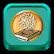 Quran Mp3 Full 30 Juz|Lantunan Quran Merdu mp3 by Mafia Spammer Poseng Dev