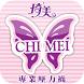 琦美生活用品館 by 91APP, Inc. (19)