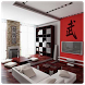 Room Painting Ideas by Smart Shoots