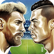Soccer Duel by Soccer Football