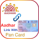 Link PAN Card With Aadhar Card Online by Xmine