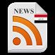 Iraq News by Alles Web.eu