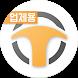 렌카 업체용 - 사고대차 렌트카 업체용 어플 by rencar