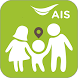 AIS Safe & Care by MIMO Tech Company Limited