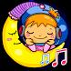 Classic Nursery Rhymes by JumboDev