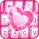 Pink Diamond Keyboard Theme by Glam Girl Apps and Games