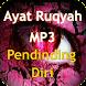 Ayat Ruqyah-Pendinding Diri by Qalbu Insani