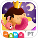 Vamos para a cama! by Apps For Kids Collection