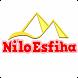 Nilo Esfihas Munguba by Delivery Direto by Kekanto