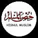 Hisnul Muslim by Mohd Hanif Bin Yusof