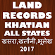 Land Records All States Online by Kode Guy