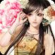 兜兜三國 by EastStar Games TW