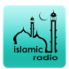 Islamic Radio by L A TECH BD