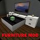 Мебель для Майнкрафт PE by ShcamKolya