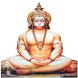श्री हनुमान जी (Hanuman Ji) by OopsLogic