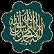 Wazifa by Usmaniyya
