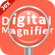Smart Magnifier Super Zoomer + LED Flash Light