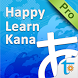 Happy Learn Japanese Kana Pro by Otek International Inc.