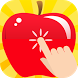 Fruits Puzzles for Kids by LOGICTON CO.,LTD.