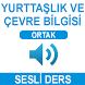 YURTTAŞLIK&ÇEVRE Bİ.SESLİ DERS by yes kampus