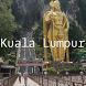 Kuala Lumpur Offline Map by Al Ruwad Apps