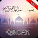 Lantunan QIROAH Merdu MP3 by Utaka MP3 Musica Studio - Free App