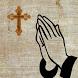 Pravoslavne molitve Srbija by Marija