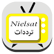 تردد قنوات نايل سات قنوات عرب by droidTayeb