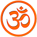 Mantr Sangrah ( Hindi ) by YoguruTechnologies