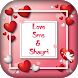 Love SMS & Shayari 2018 - Valentine Day SMS 2018