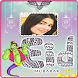 Eid Mubarak Photo Frames by S_Mart apps and games