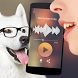Translator for dogs Simulator by Fresh & Mint