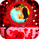Love Romantic Photo Frames by Fun Apps Valley