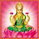 Powerful Mahalakshmi Ashtakam by Madsuresh