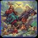 Divina Providencia by Nogard